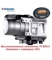 Webasto TT Evo 5 12V. Б/У (с таймером 1533)
