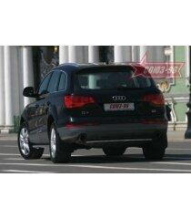Защита задняя Audi Q7